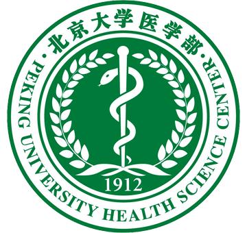 Peking University Seal
